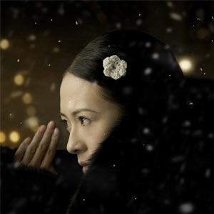 Mostra apresenta Ciclo de Filmes Chineses