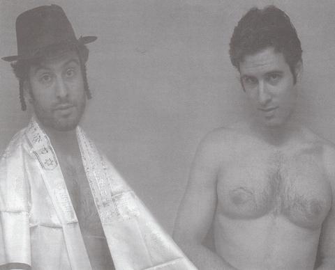 I Was a Jewish Sex Worker