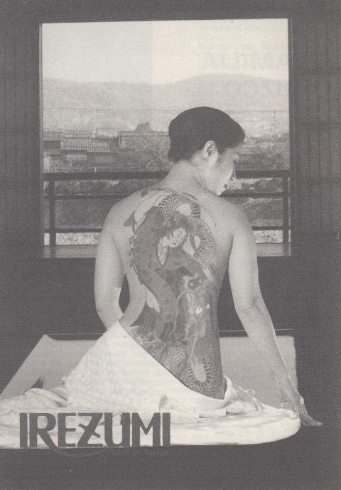 Irezumi - o Espírito Da Tatuagem