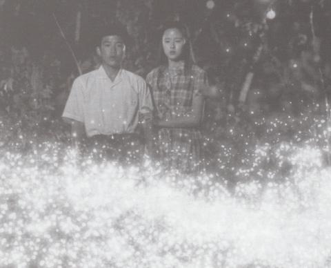 River of Fireflies