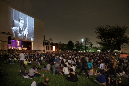 03/NOV - Área externa do Auditório Ibirapuera – Oscar Niemeyer
